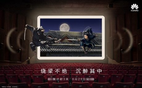 Huawei MediaPad M6 launch event