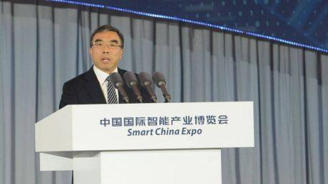 Huawei liang hua