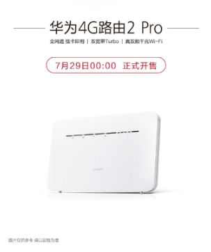 Huawei 4G Router Pro