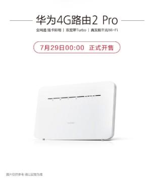Huawei annuncia 4G Router 2 Pro e 5G CPE Pro, due nuovi router