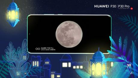 Huawei vuole farvi scattare foto eccellenti alla Luna: ecco