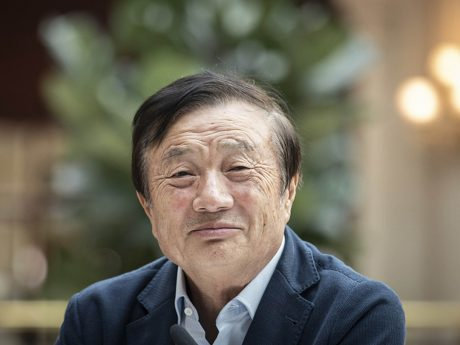 Ren huawei