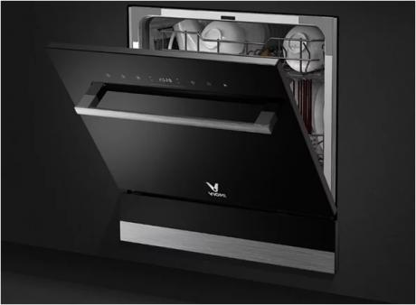 Viomi smart dishwasher 2