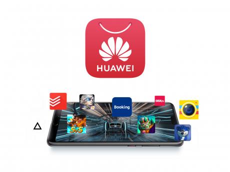 AppGallery Huawei cop