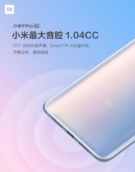 Xiaomi Mi Mix Alpha debutta con display avvolgente e fotocamera da 108MP