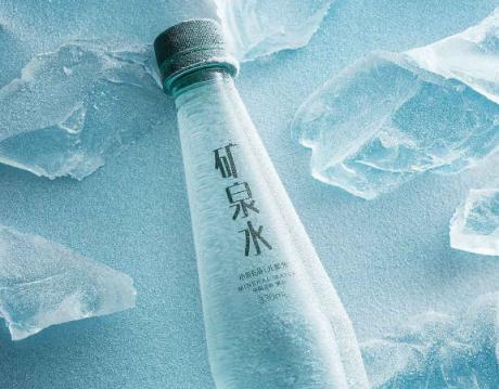 Xiaomi Mineral Water Bottle