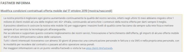 fastweb mobile rimodulazione offerte ottobre 2019