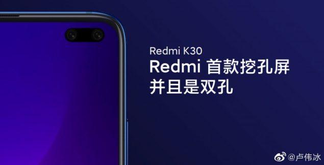 redmi k30 dual-mode 5g