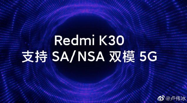 redmi k30 dual mode 5g