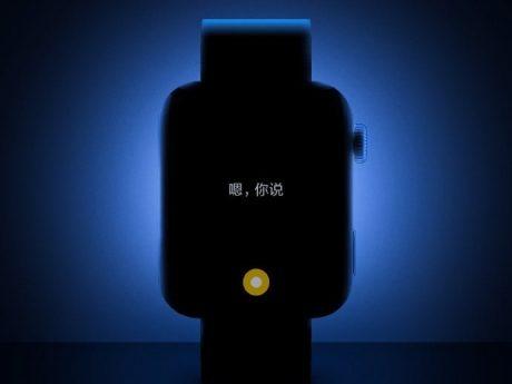 XiaoAi mi smartwatch
