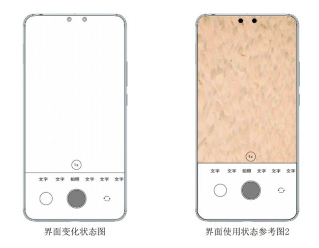 xiaomi smartphone dual camera display
