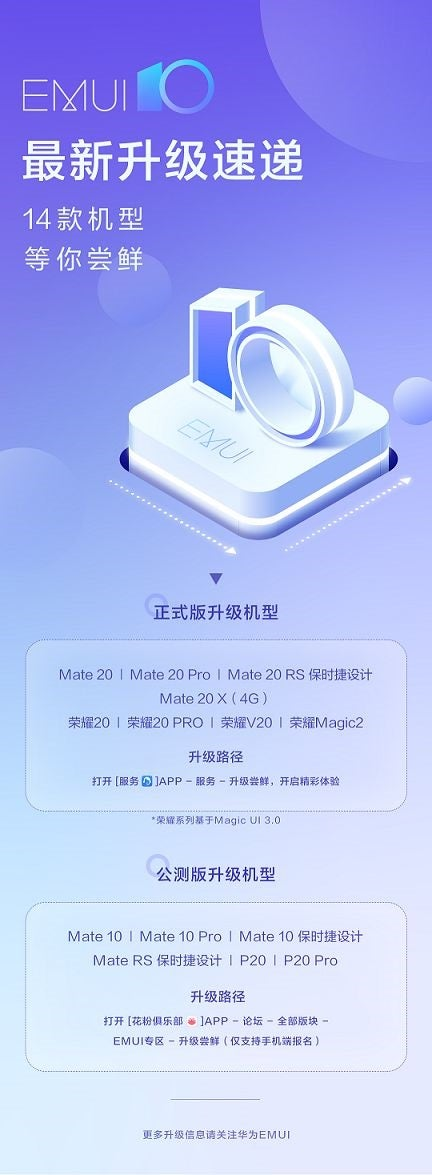 huawei honor emui 10 magic ui 3.0 android 10 beta stable mate 10 p20 p30 mate 20 magic 2 honor 20 pro