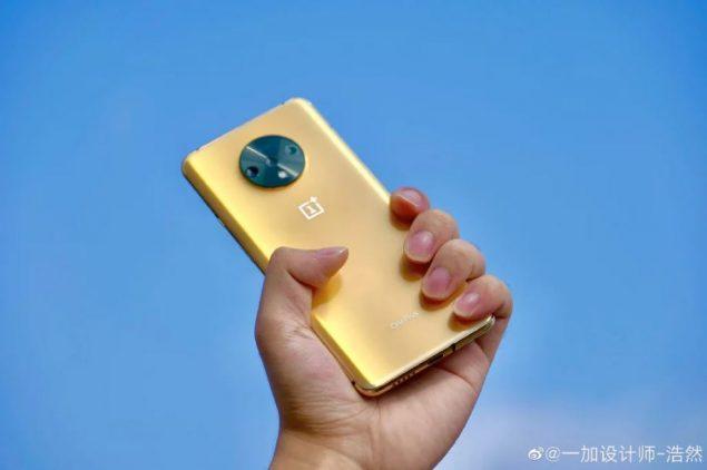 oneplus 7t colorazione oro