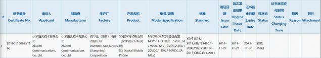 redmi k30 pro display 120 hz connettività 5g
