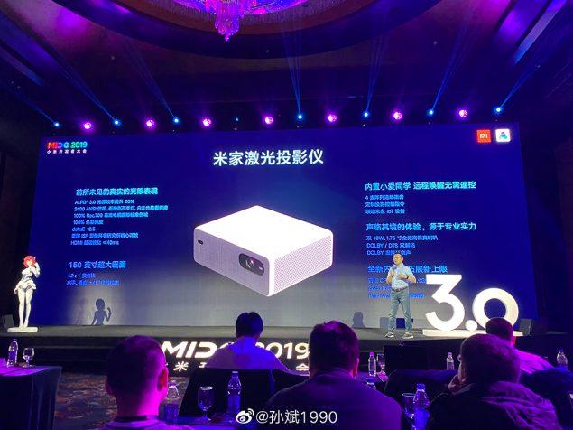 xiaomi mijia laser projector smart multi mode gateway aqara rilevatore fumo