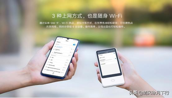 xiaomi mijia translator mi suitcase transparent edition roidmi car air purifier p6