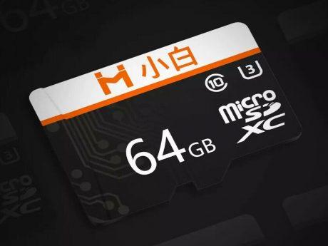 Xiaomi MicroSD E