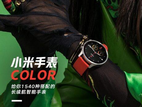 Xiaomi Watch Color CV