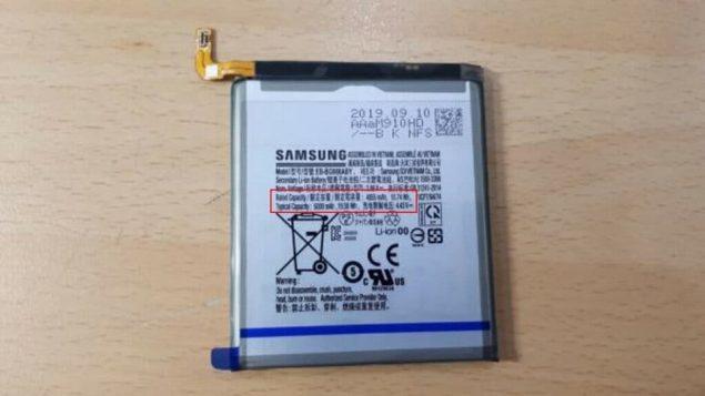 samsung galaxy s11 plus batteria lg fornitore