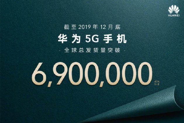 huawei emui 10 p30 lite vendite 5g mobile services 4.0 aggiornamento