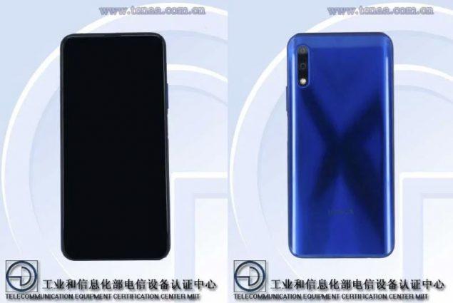 huawei honor smartphone tenaa rumor