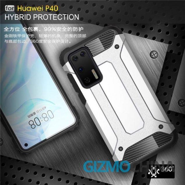 huawei p40 pro leak design case display