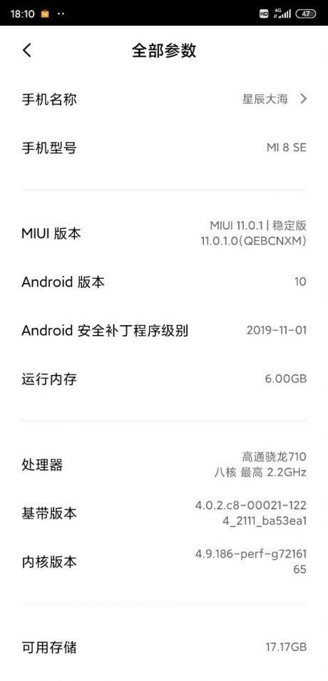 Xiaomi Mi 8 SE Android 10 MIUI 11
