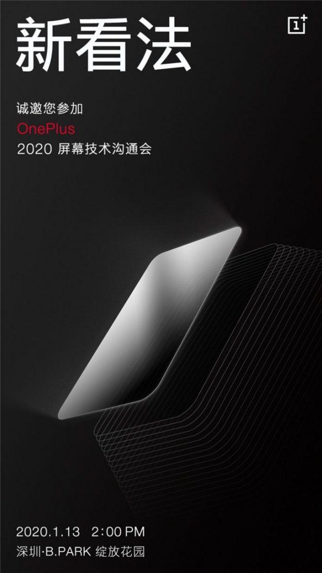 oneplus schermo 120 hz sviluppo