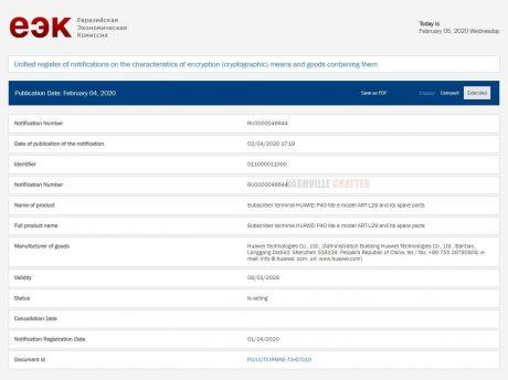 Huawei P40 Lite e certificazione eec