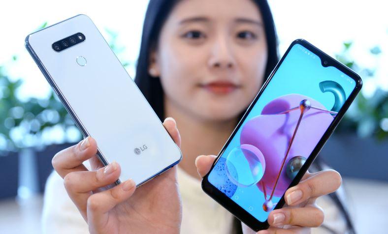 LG Q51 è un nuovo smartphone economico con tripla fotocamera