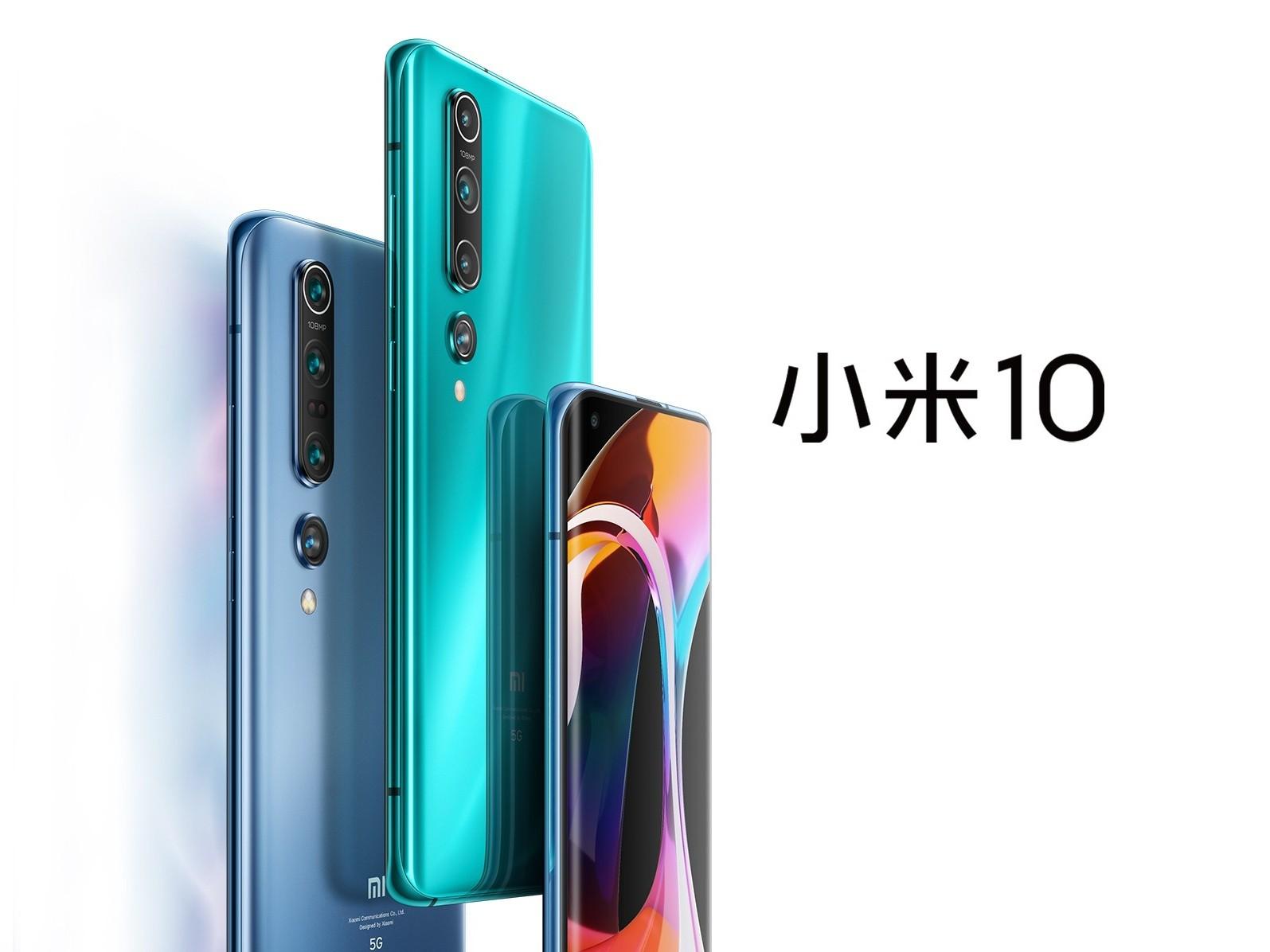 Xiaomi Mi 10 Pro si mette a nudo nel teardown ufficiale: ecc