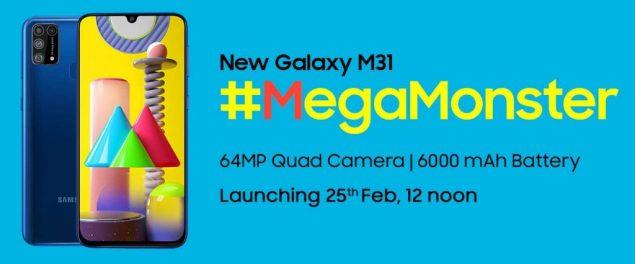 samsung galaxy m31 specifiche prezzo ufficiali