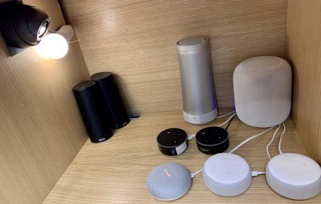 smart speaker test