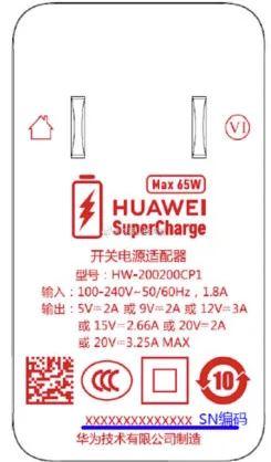 xiaomi huawei caricabatterie 65 w leak