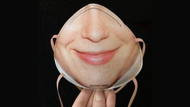 xiaomi mascherina smart brevetto face id mask