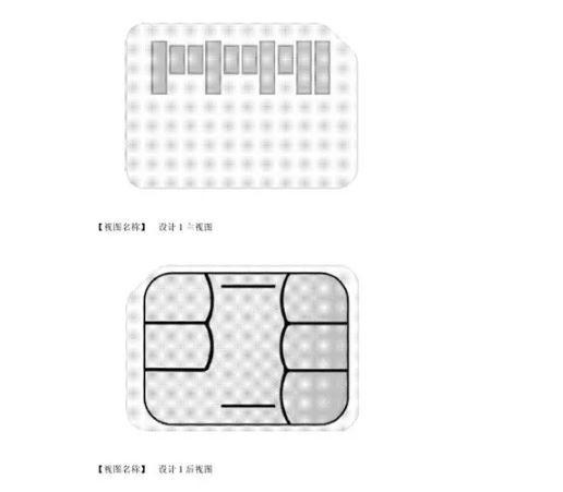 xiaomi sim 5g memory card brevetto