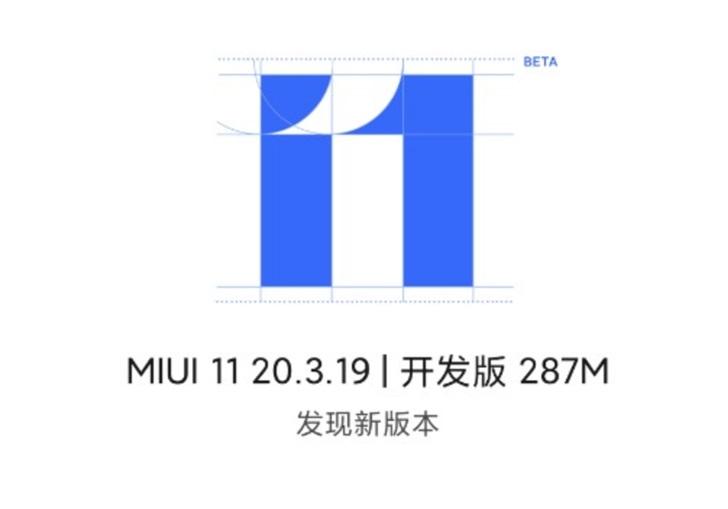 miui 11 china developer
