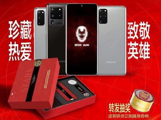 Samsung Galaxy S20 Ultra 5G Iron Man Edition