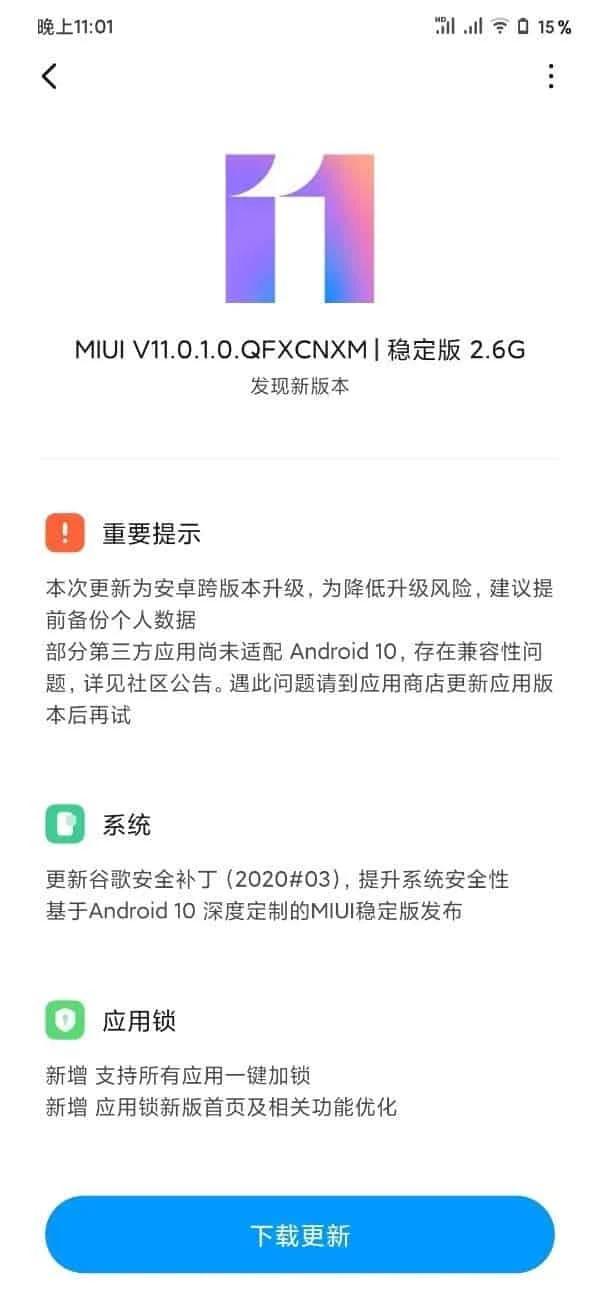 android 10 xiaomi mi 9 pro 5g