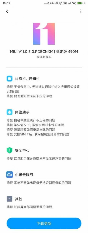 MIUI 11 Xiaomi Mi MIX 2 aggiornamento