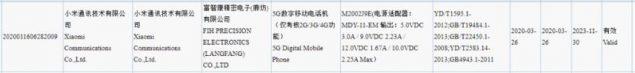 google pixel buds 2 redmi note 9 5g fcc 3c