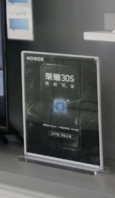 honor 30s prezzo leak