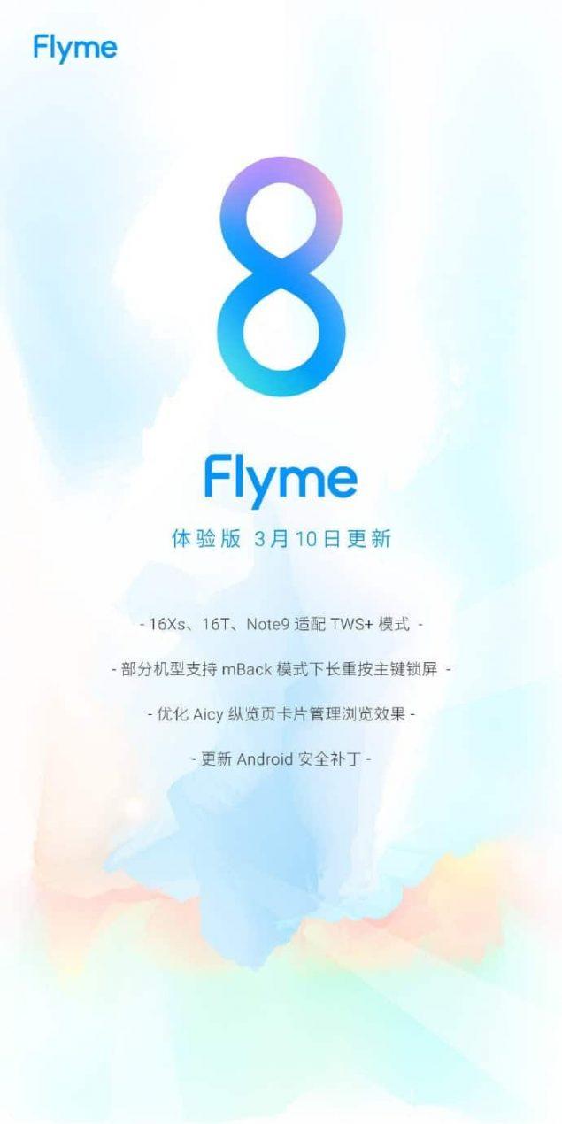 meizu flyme 8 beta versione 8.20.3.10 novità
