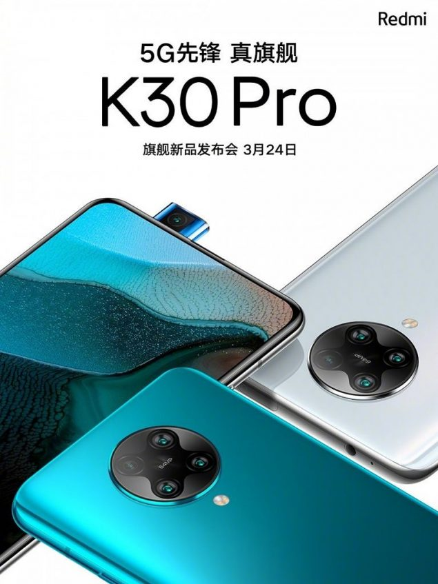 redmi k30 pro display hdr10+ game turbo 3.0 60 hz