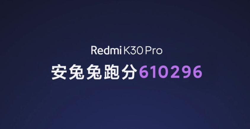 redmi k30 pro lancio 24 marzo render ufficiale specifiche tecniche