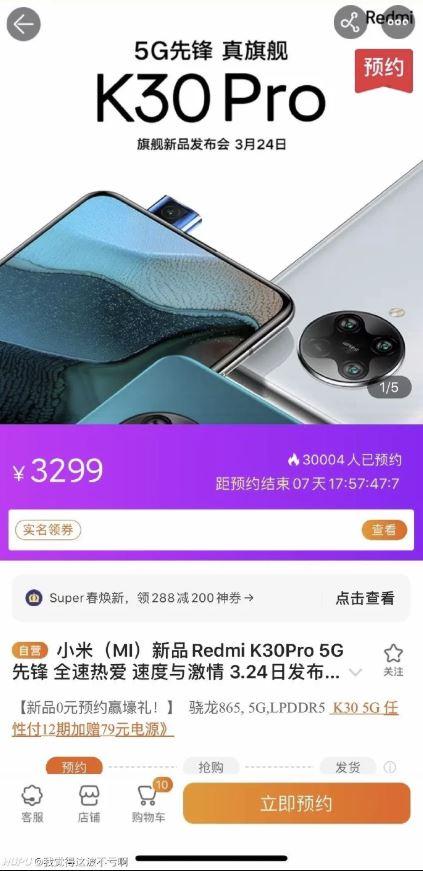 redmi k30 pro prezzo fotocamera note 9s presentazione