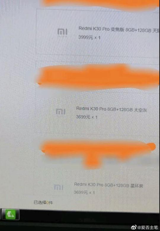 redmi k30 pro zoom edition prezzo ram leak