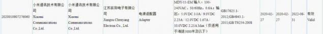 redmi note 9 pro k30 pro render leak