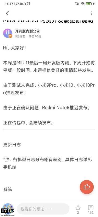 xiaomi miui 12 sviluppo mi 6 aggiornamento rumor
