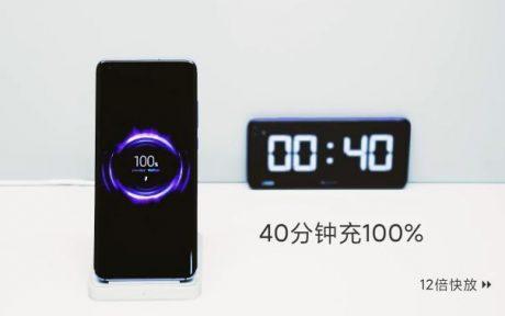 Xiaomi ricarica wireless 40 W